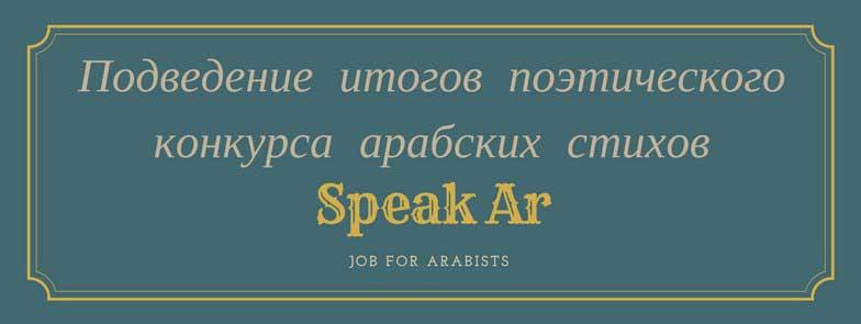 speakar-logo