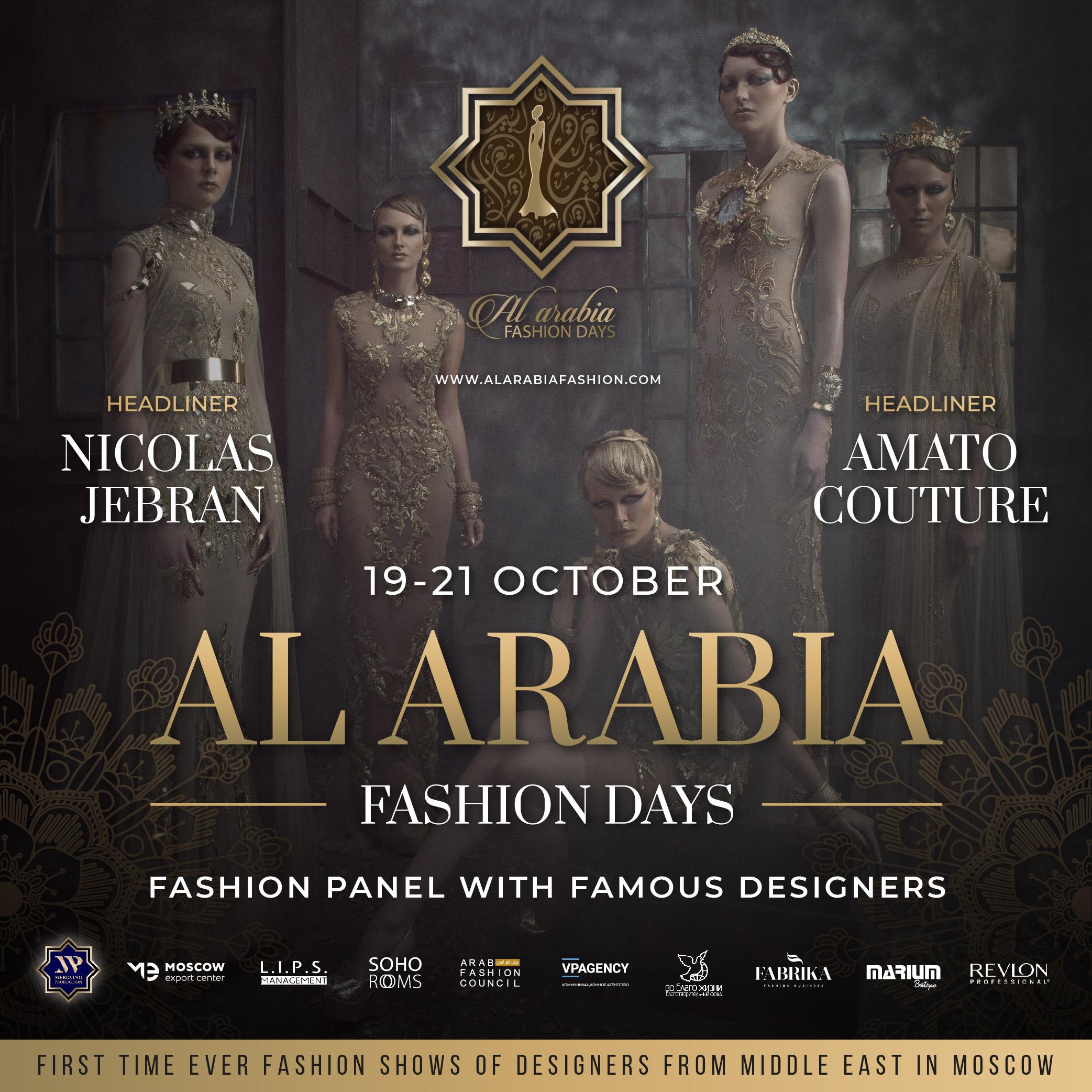 AL Arabia_web_1000x1000