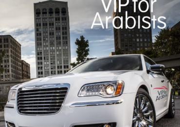 «VIP for Arabists». Сопровождение арабских делегаций в Москве и Санкт-Петербурге
