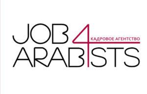 Дайджест: онлайн-мероприятия Job For Arabists в апреле